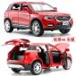 哈弗H6六开门城市SUV合金车模儿童玩具声光回力小汽车玩具53132