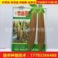 竹丝茄子种子批发早中熟 抗病性突出 果皮浅绿紫色 10g 蔬菜种子